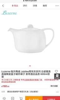 Luzerne陶瓷茶壺