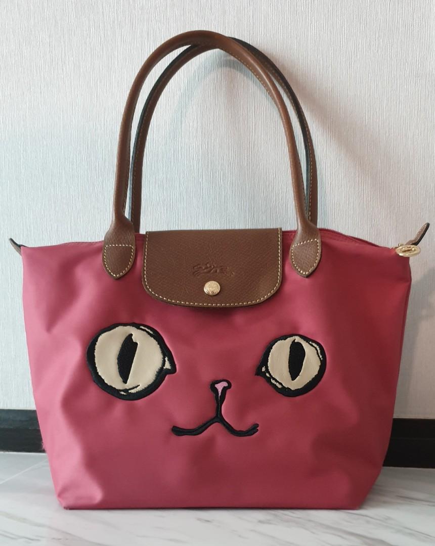 Authentic Longchamp Le Pliage Small Cat Nylon ShoulderTote Bag ... 85ed9c056511d