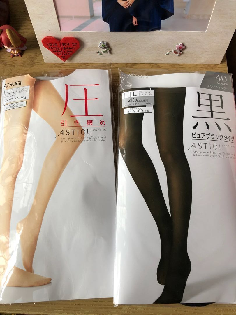 4f48e32713c BNIP Astigu Black or Nude Stockings