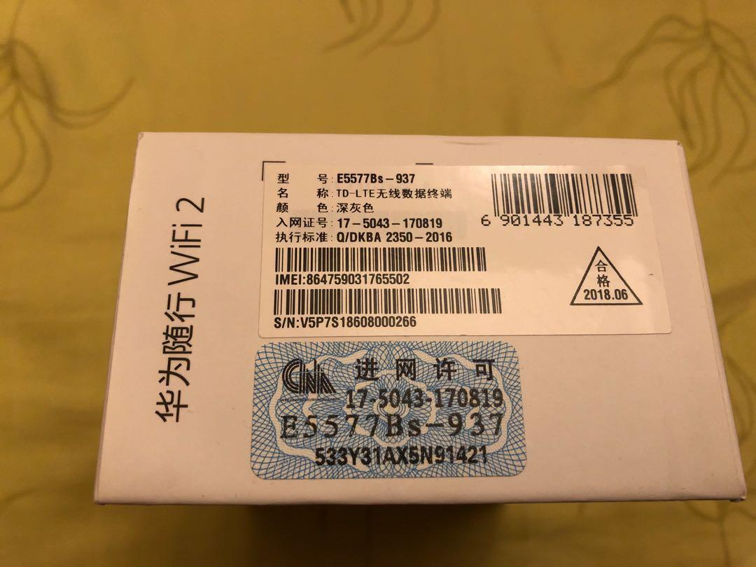 Huawei WiFi 2 Router (NEW) 灰色- 未開盒