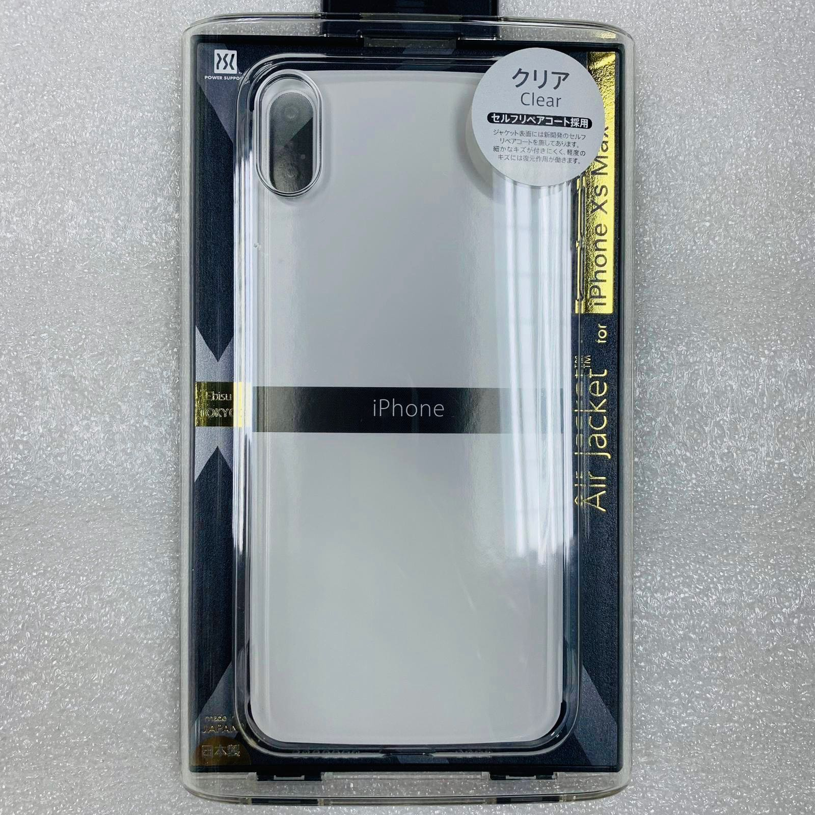 best website 12f04 1211c [iPhone XS Max] Power Support Air Jacket PSAJ