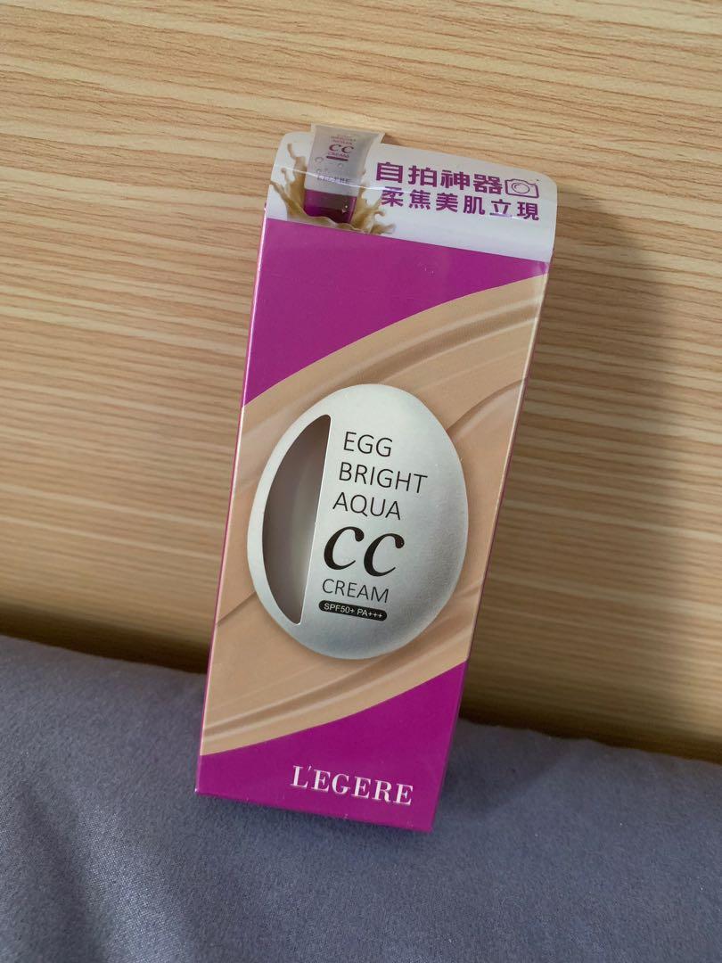 蘭吉兒L'EGERE蛋肌水感CC霜SPF50+PA+++
