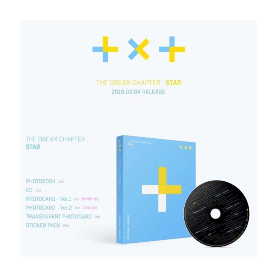 [Pre-order] TXT 투모로우바이투게더 - THE DREAM CHAPTER 꿈의 장 : STAR