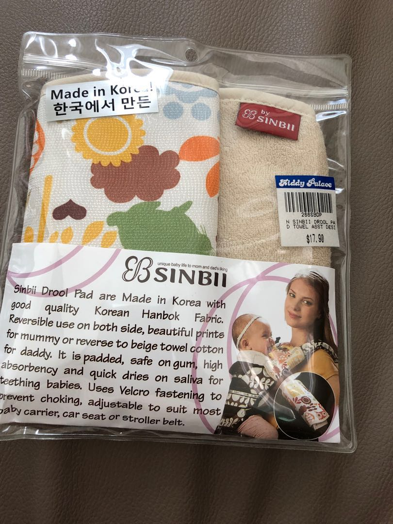 c39616a6cdc SINBII reversible drool pad for baby carrier