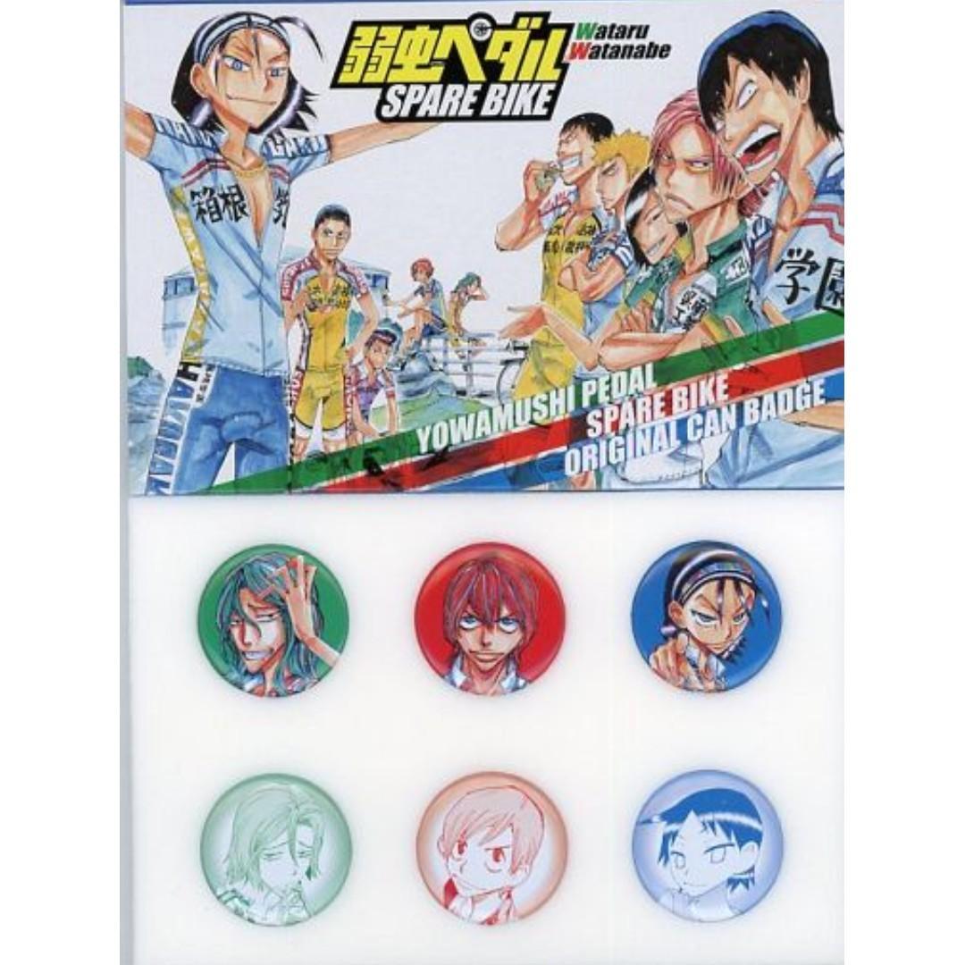 Yowamushi Pedal Spare Bike - Yusuke Makishima, Hayato Shinkai, Jinpachi Toudou - Special Made Character Can Badge