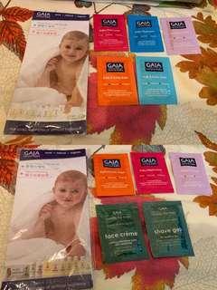 GAIA 嬰兒用品 (試用裝)