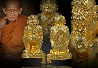 Luang Pu Tuan Wat Pong Yang @ Chantaburi