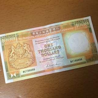 靚number 1988 年HSBC $1000