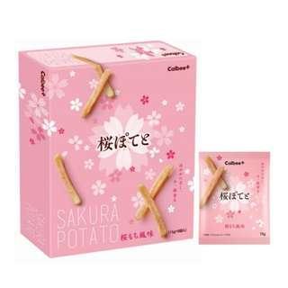 🚚 [PREORDER] Calbee Sakura Potato Sticks