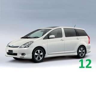 3 Months Contract Toyota Wish $385 / Week