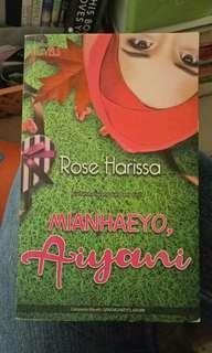 Mianhaeyo, Aiyani novel