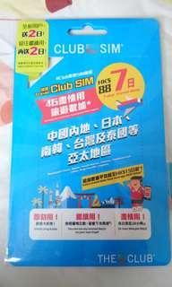 Club sims 7天電話卡 中台日韓泰