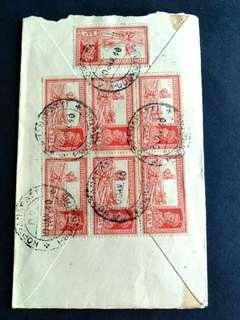 🚚 1940 India to Singapore airmail cover