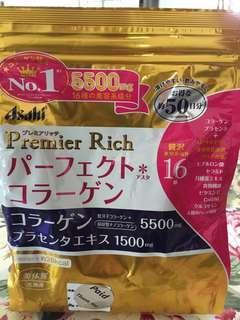 Asahi collagen