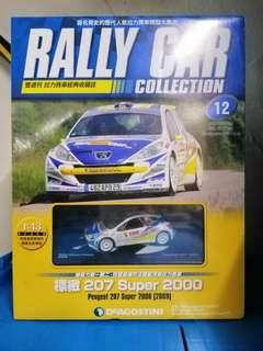 1:43 Rally car die-cast 全新,每架$170,全要$1000