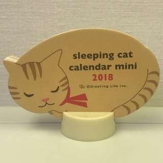 sleeping cat calendar mini 2018 (雙面, 年份已過, 純為收藏)