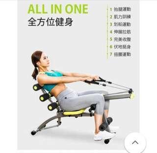 《近全新》 2代健身器材 配件說明書都在