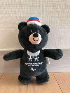 Korea Olympics Pyeongchang Bear Keychain