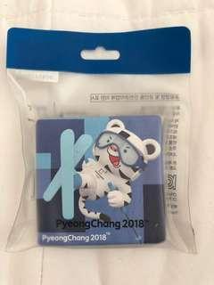Korea Olympics Pyeongchang Mirror 2018