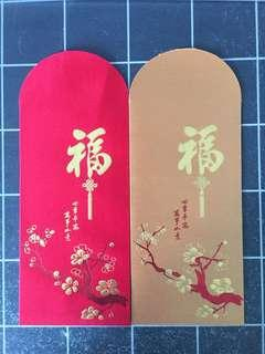 6pcs Fabric Affin Ang pow red packets