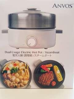 Anvos Dual usage electric hot pot/ steamboat