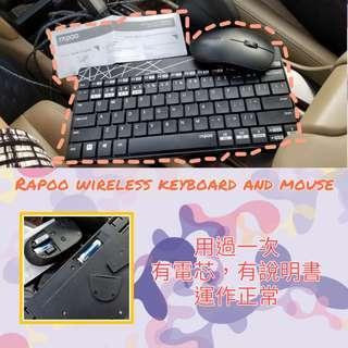 無線鍵盤 無線滑鼠 wireless mouse wireless keyboard