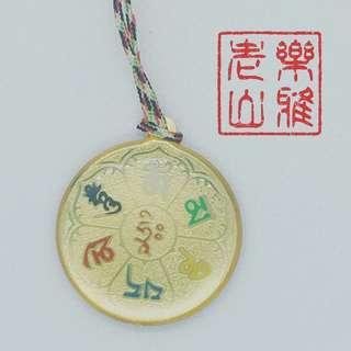 🚚 十字杵項鍊/六字大明咒項鍊