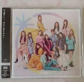 [ wts ] iz*one suki to iwasete japan album