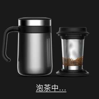 🚚 花間道 即飲保溫泡茶杯 不琇鋼保溫杯  茶水分離杯