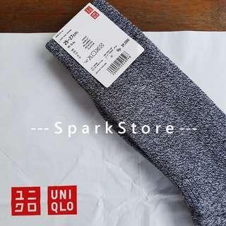 Uniqlo Kaos Kaki Regular Socks Dusty Abu-Abu
