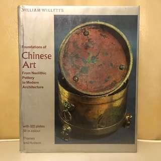 foundations of chinese art 1965