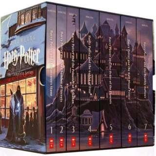 🚚 Harry Potter US Set Brand New