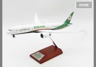 🚚 限量!長榮航空✈️波音B787-9 飛機模型 1:200(木座典藏版)
