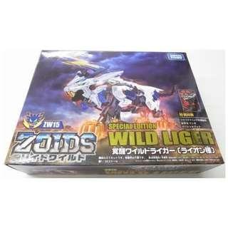 全新盒裝  Tomy Zoids 索斯機械獸 Wild-ZW15 Wild Liger電鍍金珍珠白天藍色荒野長牙獅   (SP Edition)特別版