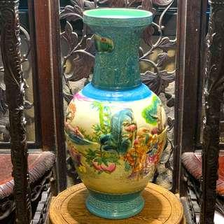 Antique Ching Porcelain