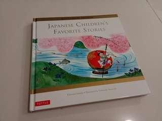Japanese Children's Favourite Stories