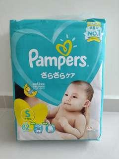 Pampers S size x 82pcs