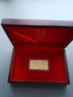 Pure 999 gold bar!