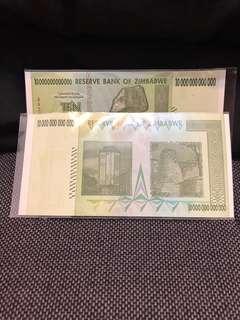 20兆 辛巴威幣