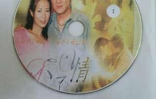 "78 Volumes Taiwan TV Serial ""ENDLESS LOVE"""