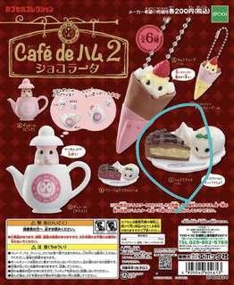 🚚 咖啡廳倉鼠扭蛋 蛋糕