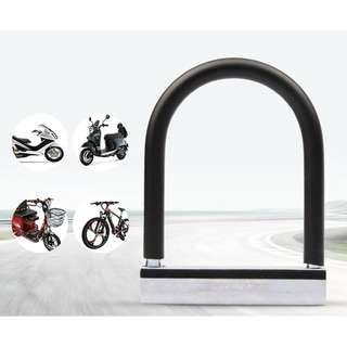 ***New GUB Hardened U lock for Motorbike, Bicycle, Escooter , etc....