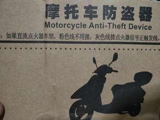 🚚 Motorbike and scooter alarm