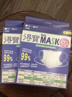 【晴耕雜貨】「口罩」得寶n95級立體口罩-白