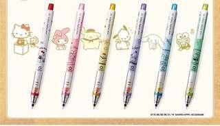 🚚 uni japan disney kurutoga pencil