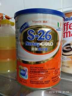 S-26 Nursoy gold # for free #