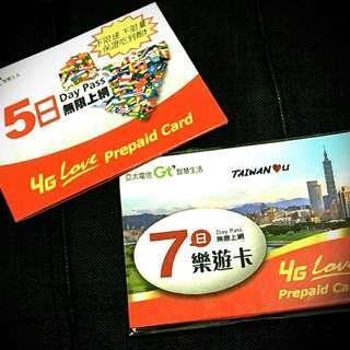 台灣 GT 亞太電信 4G 無限上網卡 吃到飽