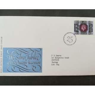 British First Day Cover- The Silver Jubilee of The Queen's Accession