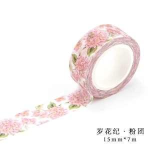 🚚 日式貼紙和紙膠帶 歲花紀 (粉團)