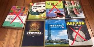 🚚 財務管理原理、個體經濟學101、貨幣銀行學概論、理財規劃人員證照